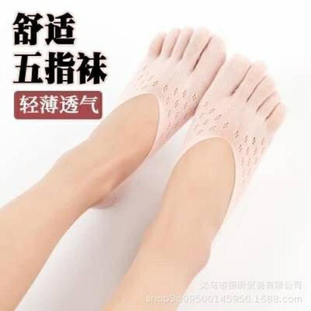 輕薄透氣🌿五指網眼隱形船型襪(5雙)