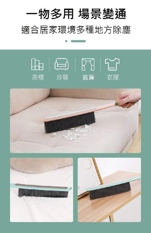 (預購S) G1099 - 升級加長柄40cm雙面靜電除毛除塵刷