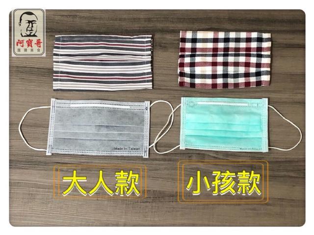 3D立體口罩防護套(台灣棉麻布)