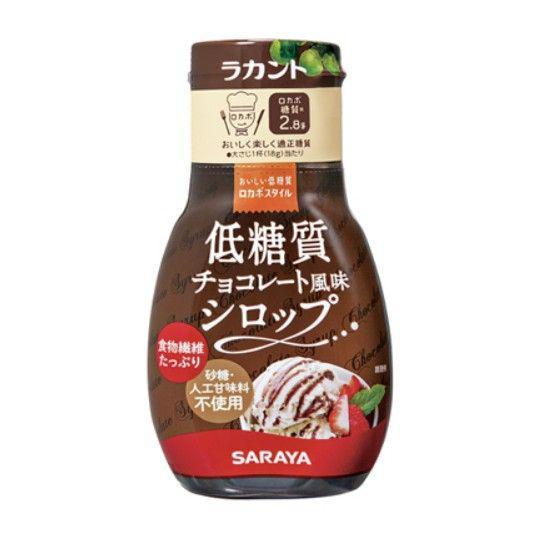 日本 低醣巧克力醬