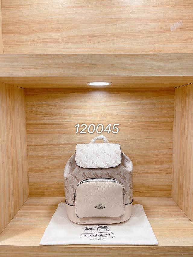 COACH 馬拉車 蔻馳 雙肩包 ❤頂級品質120045