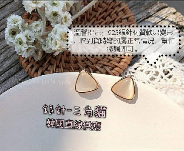 【VIVI批發網】韓系女孩耳環 925銀針合金 簡約超仙 韓國耳飾批發 氣質耳釘女小飾品 女生配件