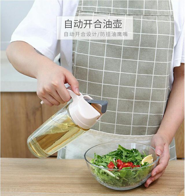 自動開合油醋瓶630ML