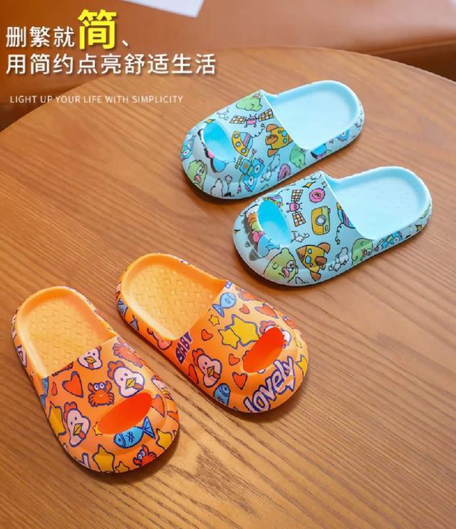(預購s+) C012-兒童趾甲防碰撞包頭拖鞋
