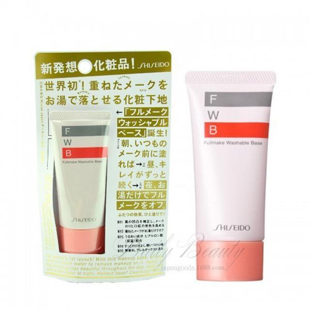 「預購」日本SHISEIDO資生堂 FWB隔離妝前乳霜 35g