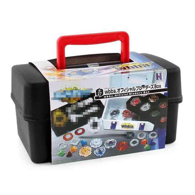 戰鬥陀螺盒