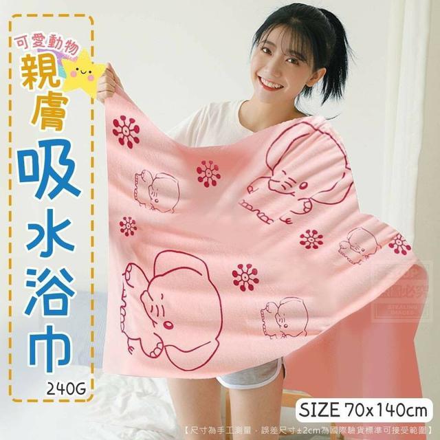 大尺寸可愛動物親膚吸水浴巾