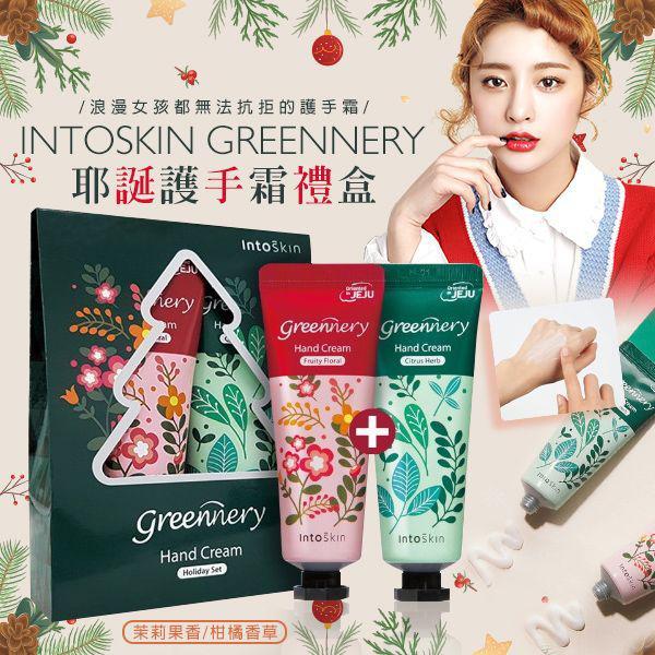韓國 INTOSKIN Greennery 耶誕護手霜禮盒
