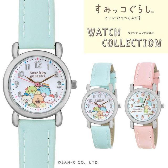 日本正版SUMIKKO GURASHI 角落生物 皮革兒童手錶