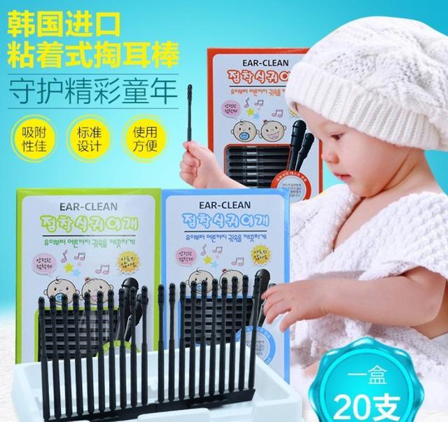 <預購>韓國嬰兒帶黏性掏耳朵棉棒20支