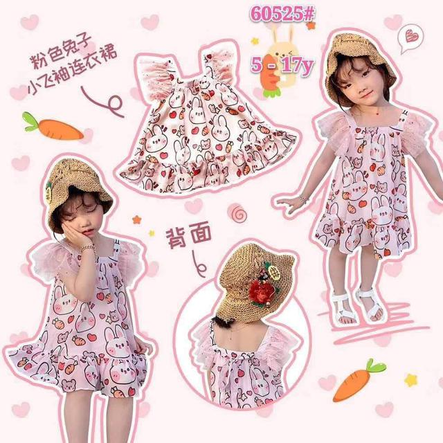 粉紅兔連衣裙