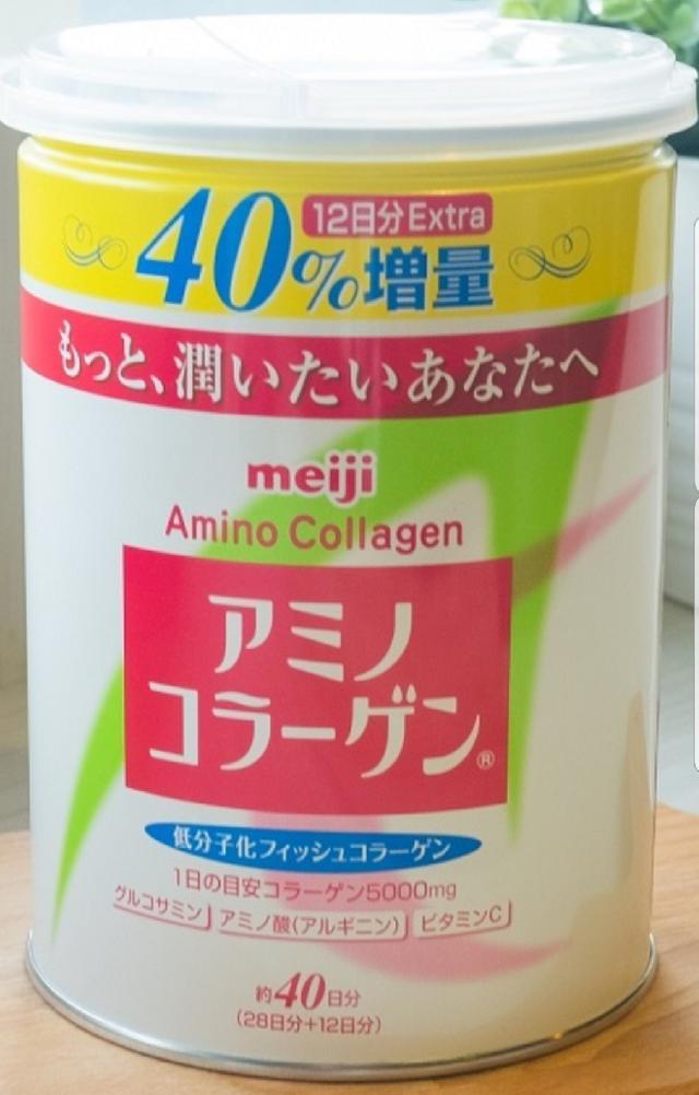 😊明治膠原蛋白粉增加40%(40日分)罐裝