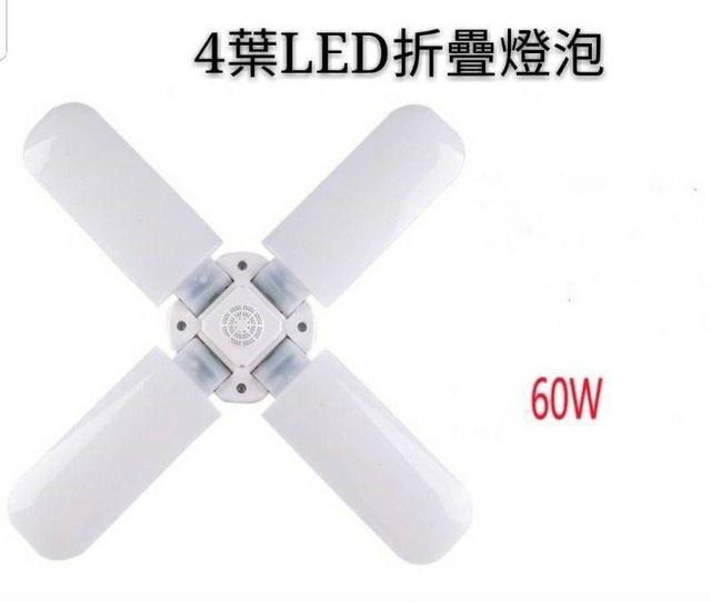 4葉LED燈泡