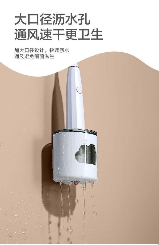 (預購s+) A573-雲朵電動牙刷置物架