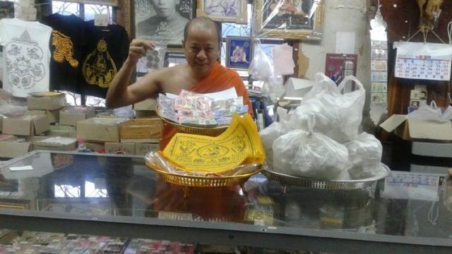 正泰國龍婆廟龍婆大師加持 ~人緣膏