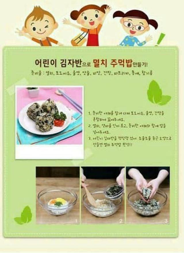 韓國BADAWON天然兒童小魚乾海苔酥