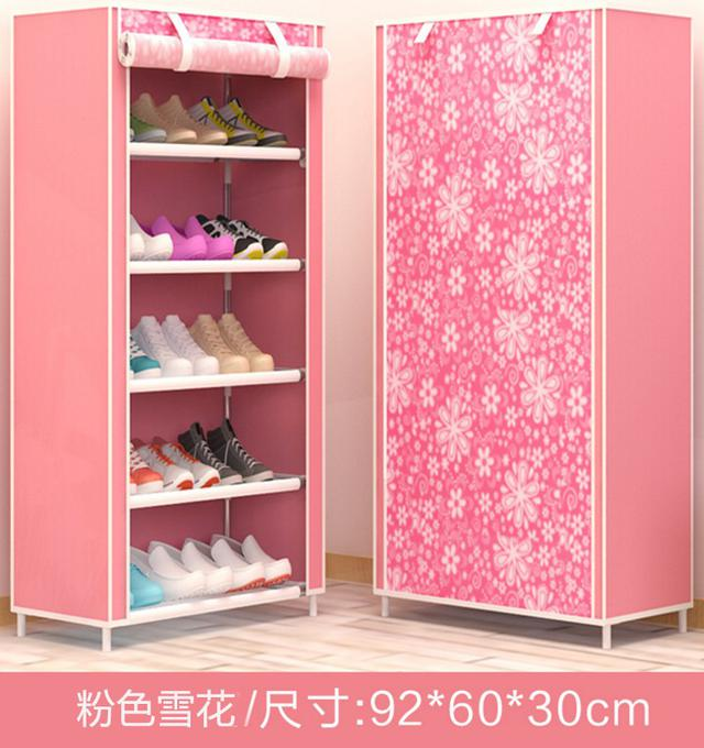 單排五層無紡布鞋櫃 多層組裝收納鞋架 可拆解組合櫃 收納架