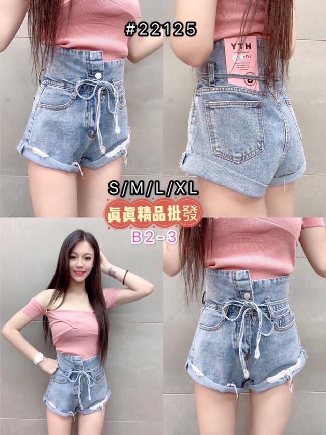 現貨 #22125 高腰牛仔短褲🩳 天津商圈