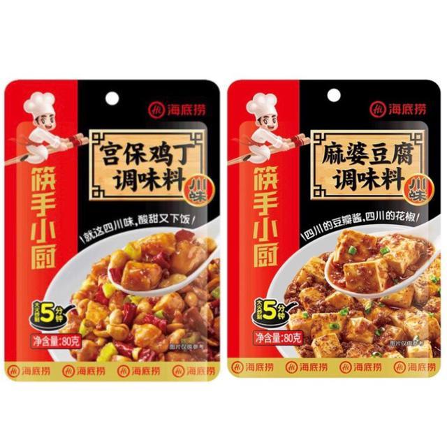 海底撈筷手小廚川菜調味料80g -宮保雞丁