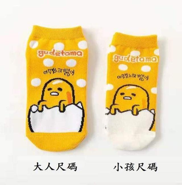 (預購S) B094 - 日系卡通親子襪5雙組