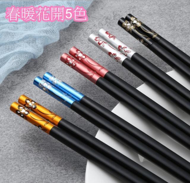 韓式合金筷