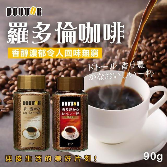 日本 DOUTOR 羅多倫 罐裝咖啡 90g 經典咖啡 深煎咖啡