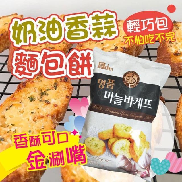 韓國 Dadam 奶油香蒜麵包餅 100g