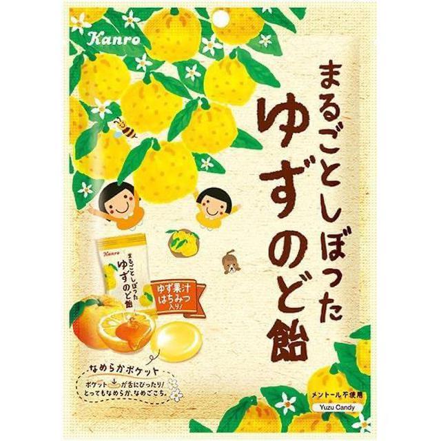 日本製 柚子蜂蜜潤喉糖