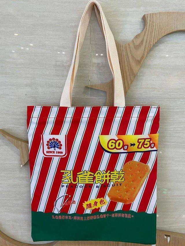 (預購S) P138 - 台灣熱銷零食仿真拉鍊帆布包