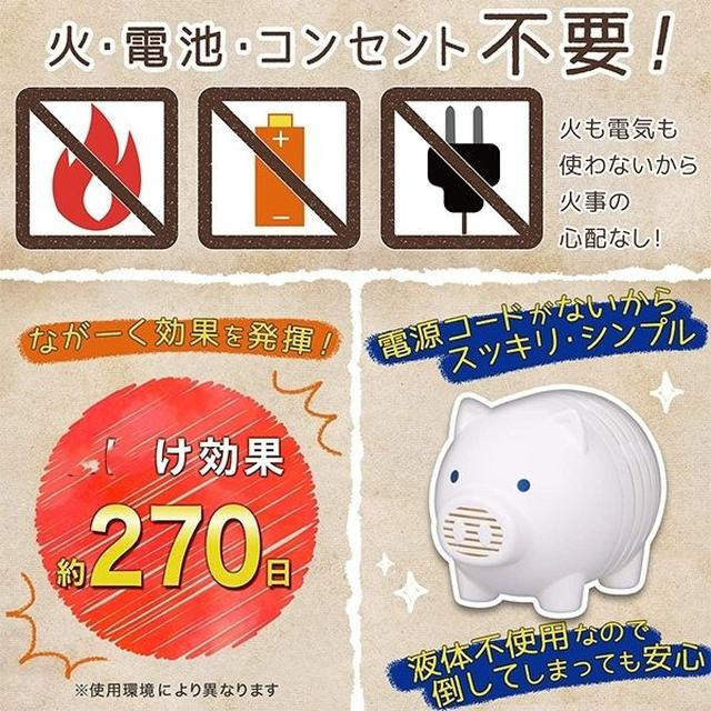 6/24日本varsan豬造型驅趕擺飾270日