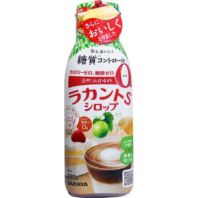 日本 SARAYA 純天然 羅漢果代糖糖漿  280g