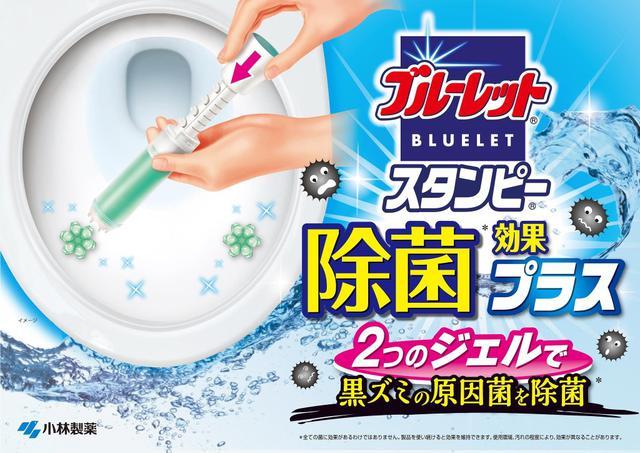 日本小林製藥按壓式馬桶清香凝膠