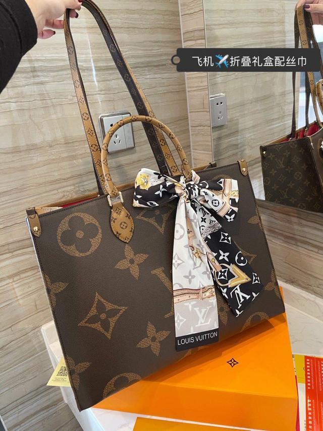 全方位對花 Zp復刻牛皮‼ Louis Vuitton SS21走秀款叢林包119516信封包