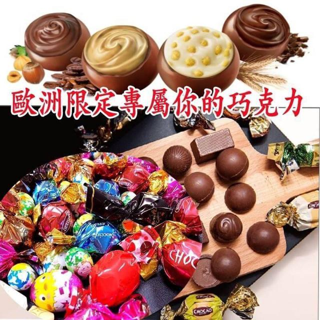 歐洲限定朵可綜合巧克力分享包200g