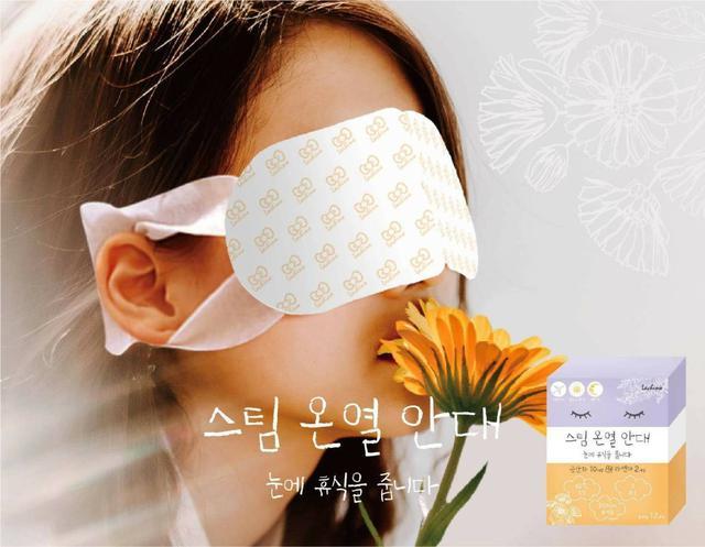 🌈預購商品🌈Lachino金盞花舒壓蒸氣熱敷眼罩10入組