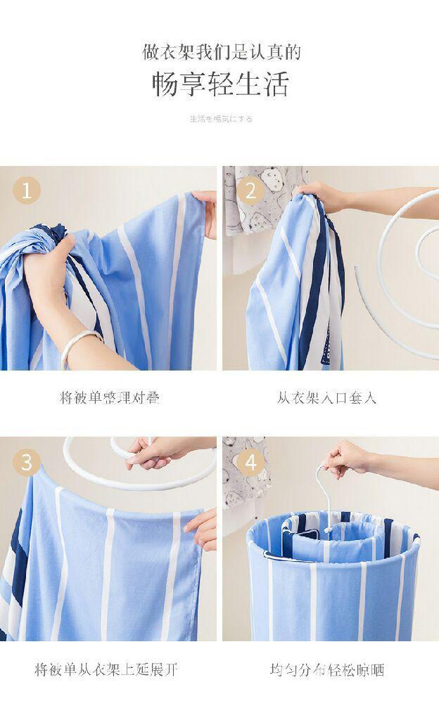 螺旋床單晾曬可插式衣架