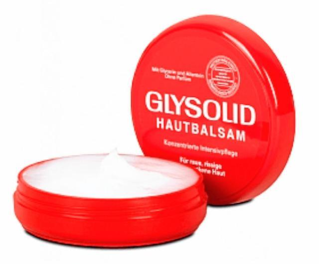 德國🇩🇪 Glysolid 身體保濕修護萬用乳霜 100ml