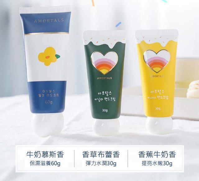 韓國 Amortals爾木萄 慕斯護手霜 三支裝套組 60g+30g*2~滋潤 保濕 補水