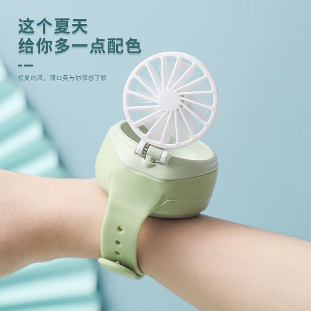 F款-創意手錶搖頭小風扇