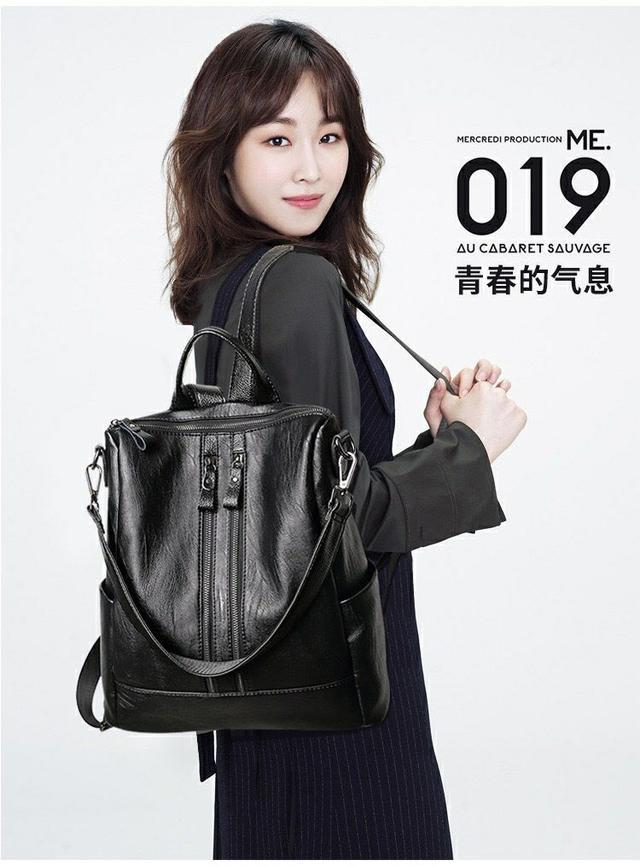 S009-韓版潮流休閒時尚軟皮多功能雙肩背包