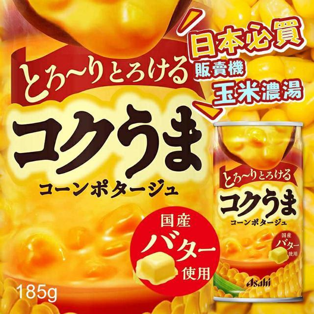 日本 Asahi 朝日 玉米濃湯罐 185g (30入/箱)