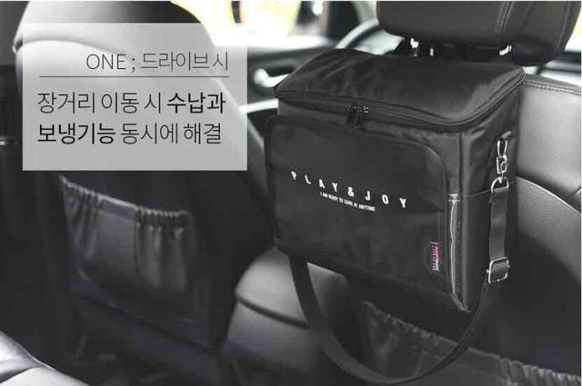 車用收納保冰保溫袋