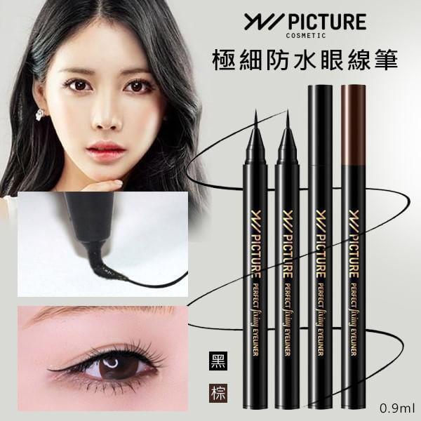 韓國YNIPCTURE 極細防水眼線筆