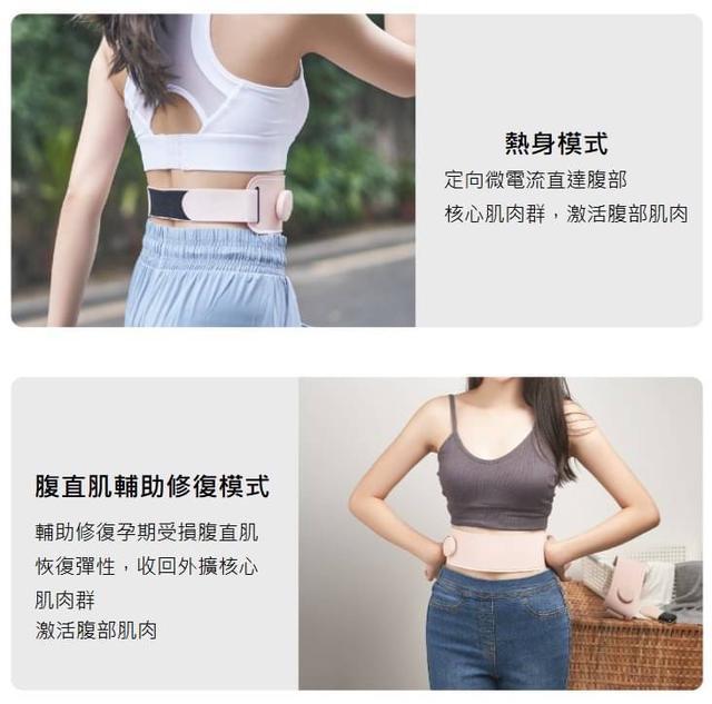 日本VONMIE懶人福音EMS電流智能塑身腰帶