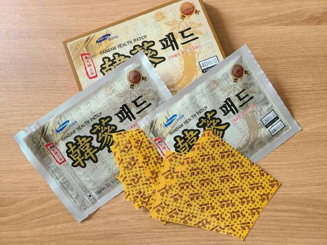 韓蔘藥貼 HANSAM HEALTH PATCH  一盒40片(20片1包)