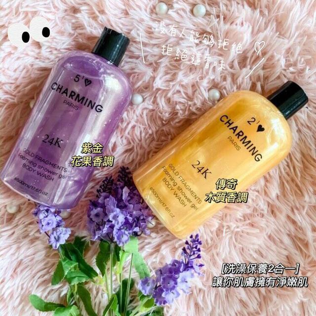 紫金傳奇沐浴露
