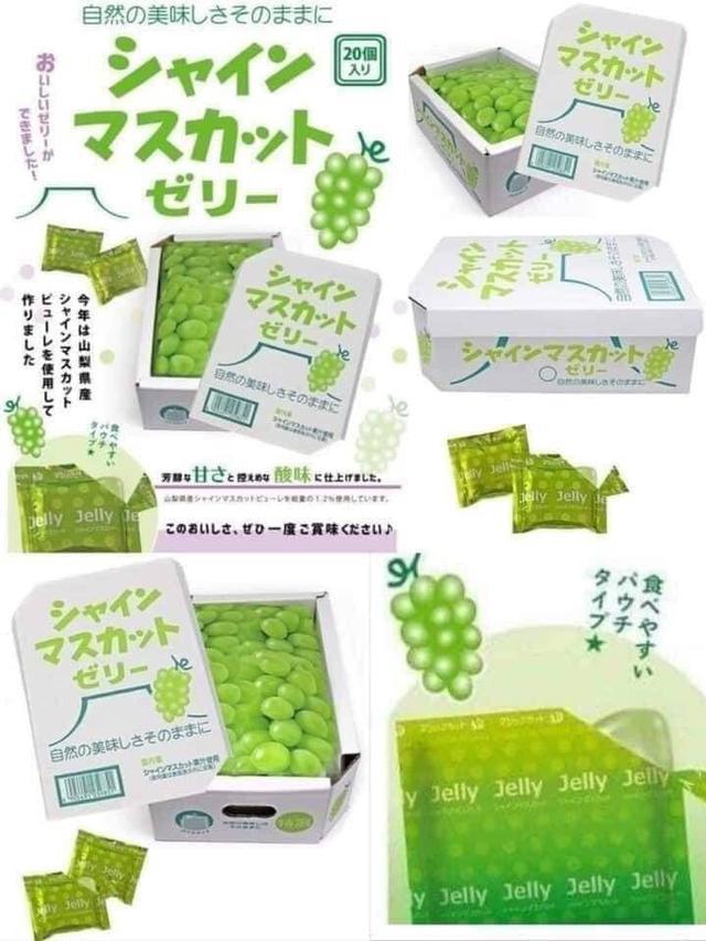 🔥日本   山梨縣 麝香葡萄 果凍  20入 /盒    🔥