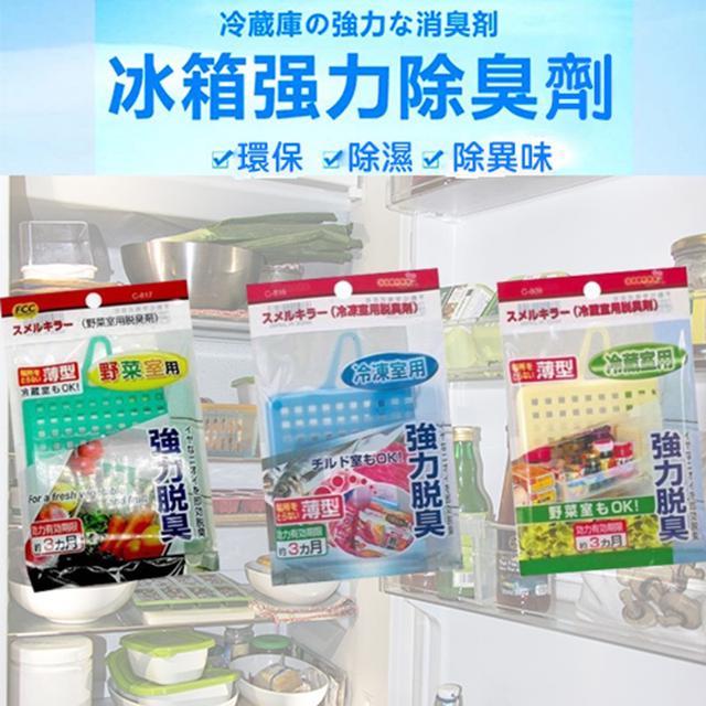現貨 日本 冰箱 薄型 除臭劑 10g (冷藏/冷凍)
