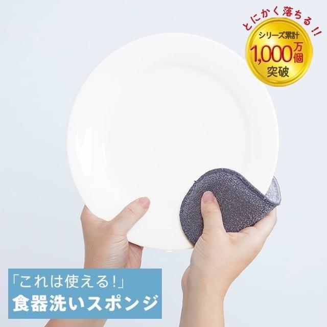 日本 Marna雙面清洗菜瓜布