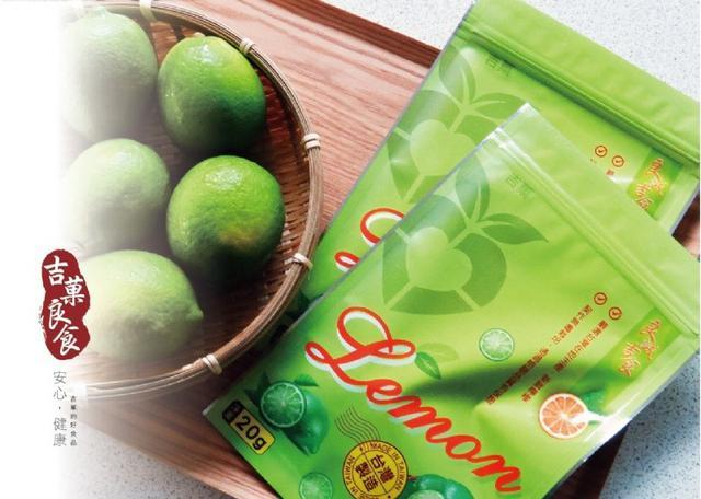 吉菓嚴選在地食材檸檬秋葵水20g
